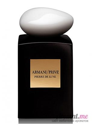 Аромат Giorgio Armani Armani Prive Cologne Spray Pierre de Lune