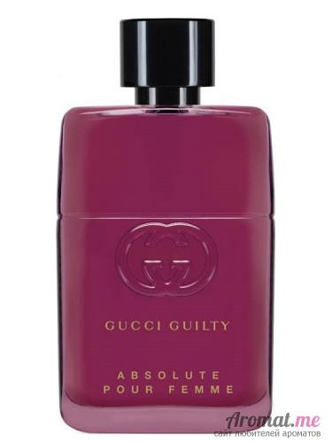 Аромат Gucci Gucci Guilty Absolute pour Femme